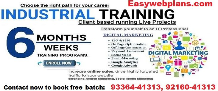 6 Month Industrial Training in Patiala